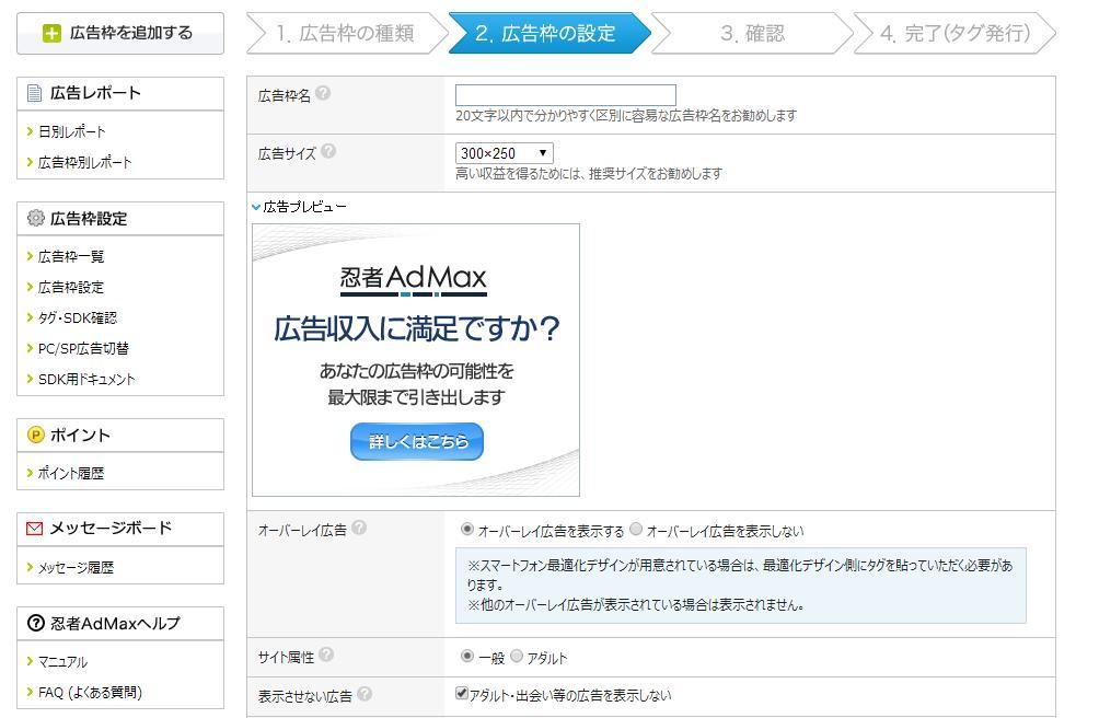 f:id:arimurasaji:20170213223225j:plain