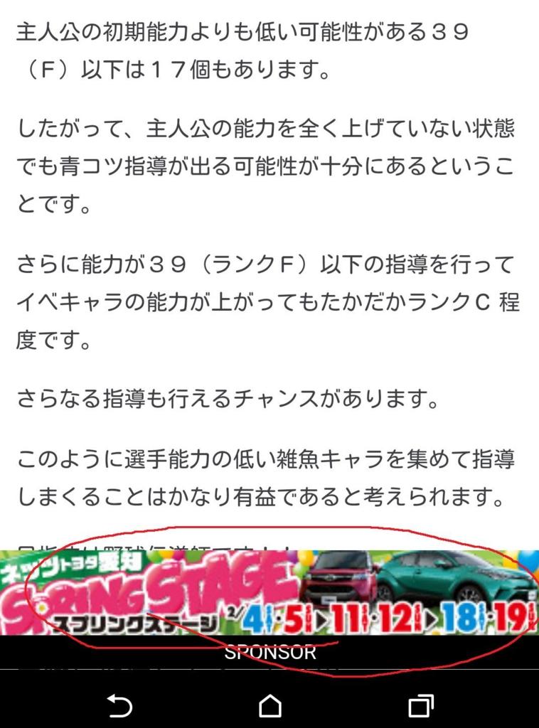 f:id:arimurasaji:20170213224653j:plain