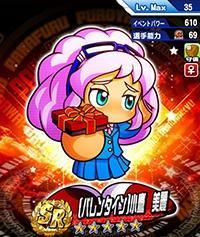 f:id:arimurasaji:20170214214453j:plain