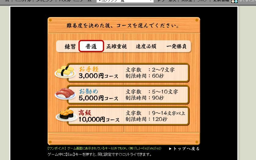 f:id:arimurasaji:20170214224910j:plain