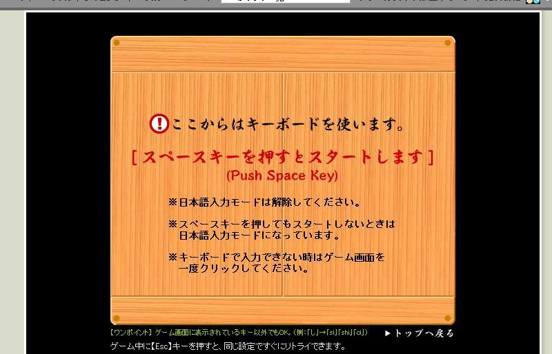 f:id:arimurasaji:20170214225827j:plain
