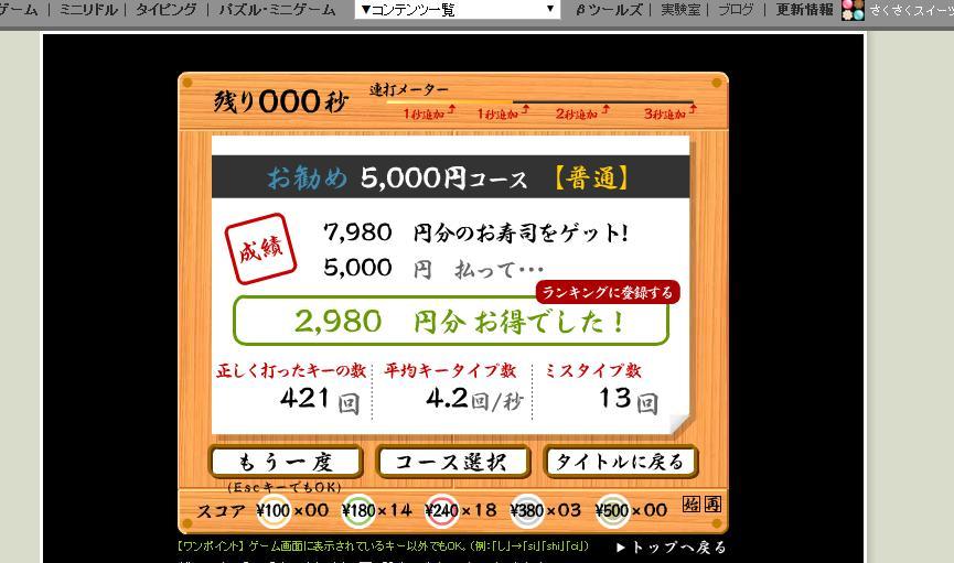 f:id:arimurasaji:20170214231735j:plain