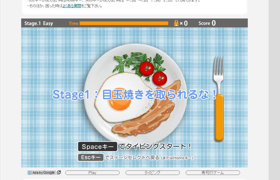 f:id:arimurasaji:20170215221218j:plain