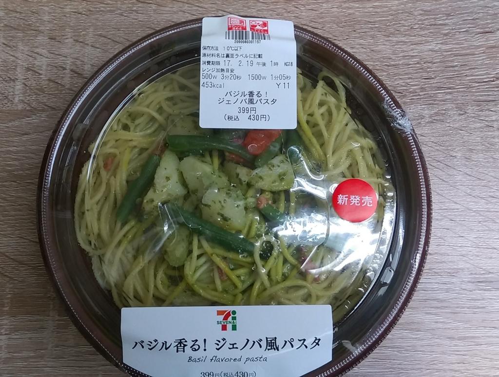 f:id:arimurasaji:20170218151406j:plain