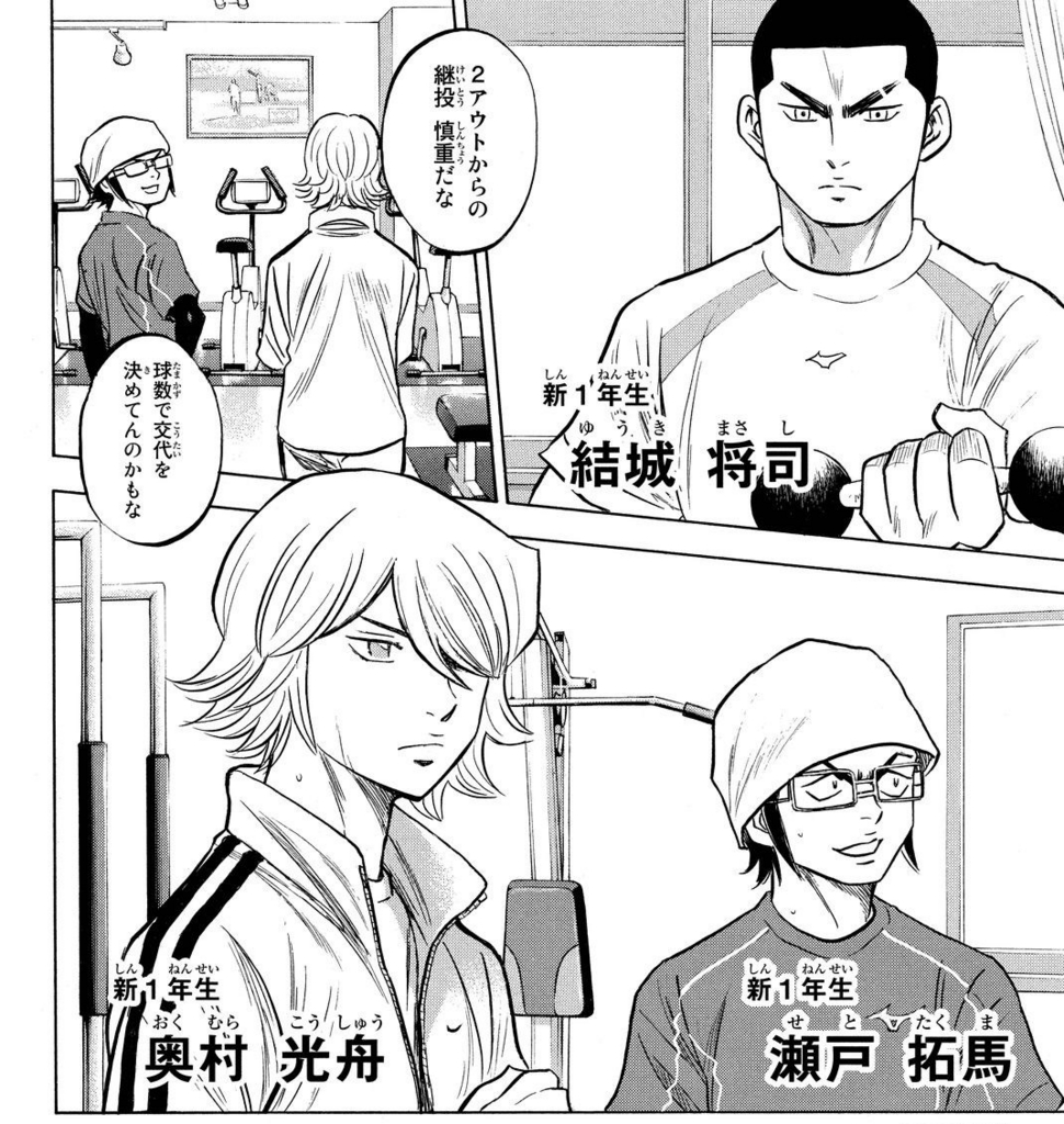 f:id:arimurasaji:20170219174810j:plain