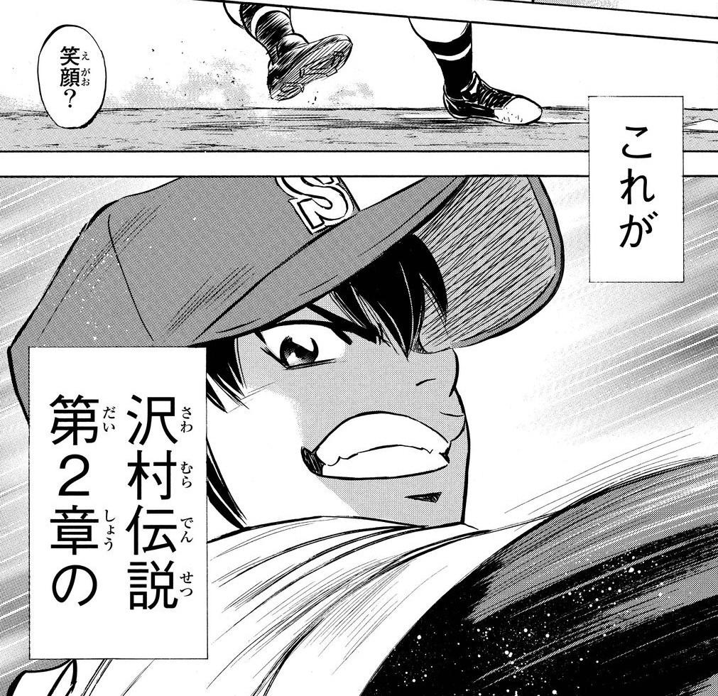 f:id:arimurasaji:20170219175214j:plain
