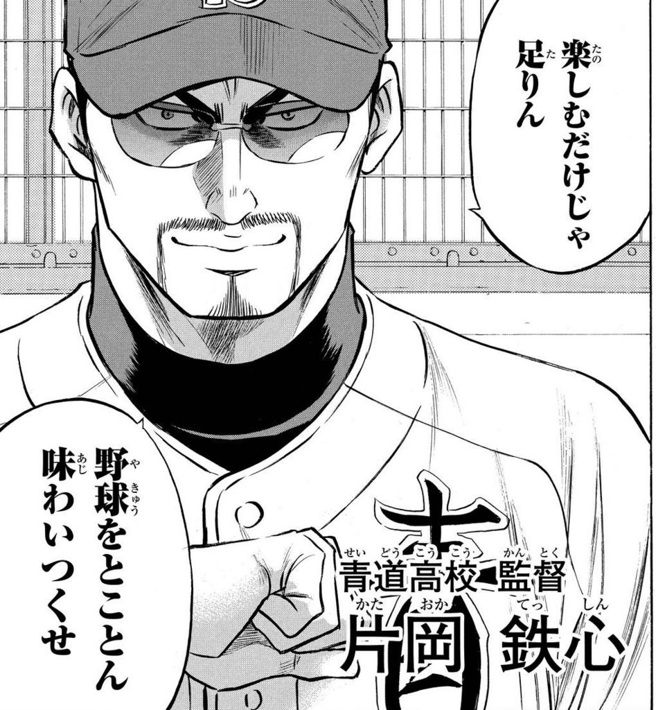 f:id:arimurasaji:20170219181131j:plain