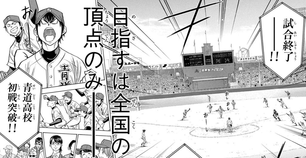 f:id:arimurasaji:20170219181355j:plain
