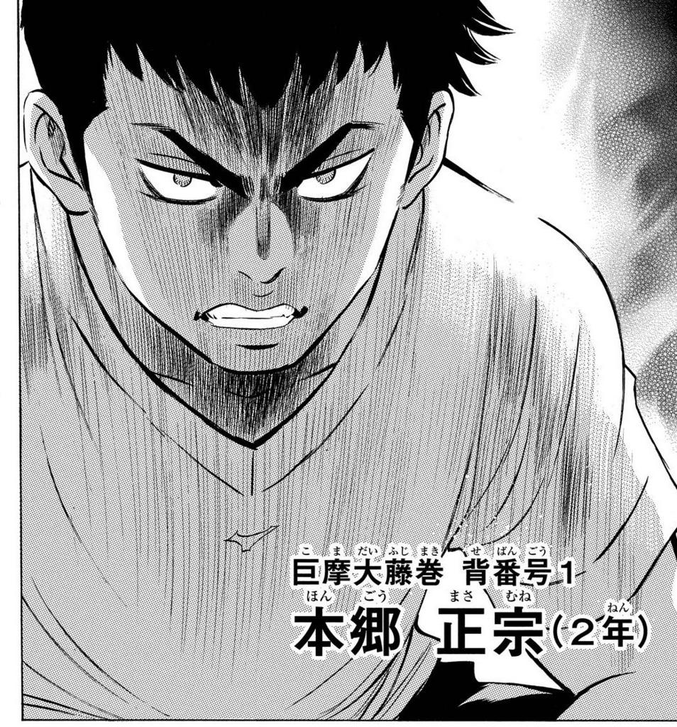 f:id:arimurasaji:20170219181557j:plain