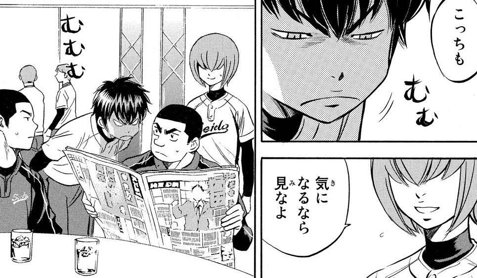 f:id:arimurasaji:20170219183121j:plain