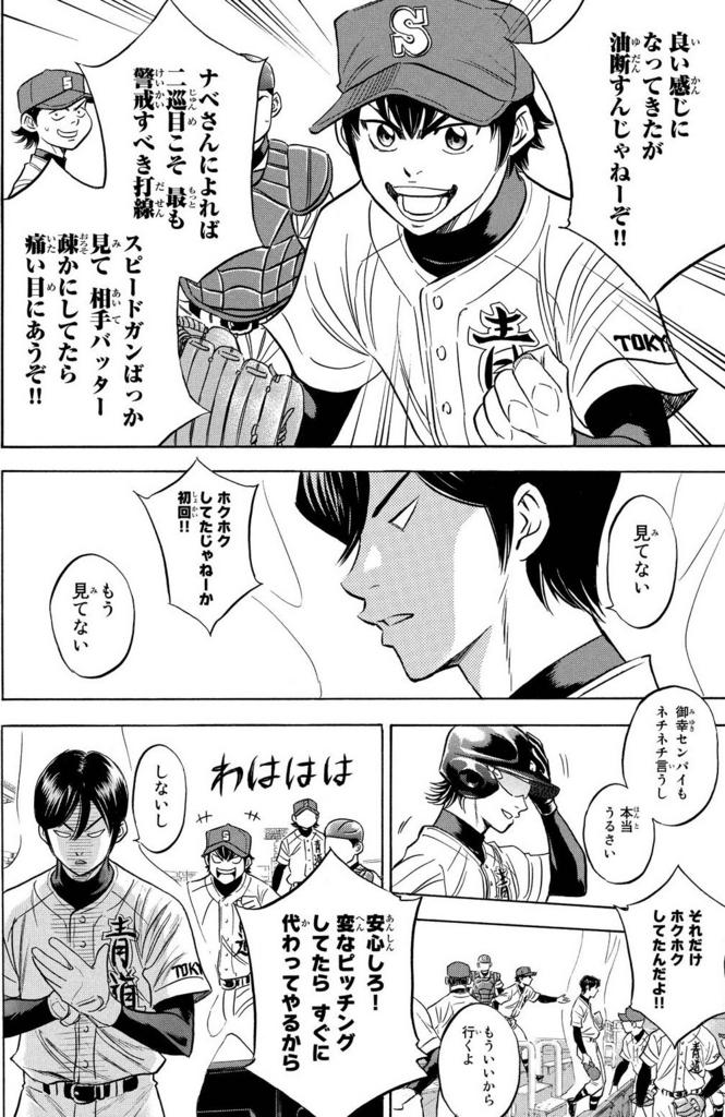 f:id:arimurasaji:20170219211812j:plain