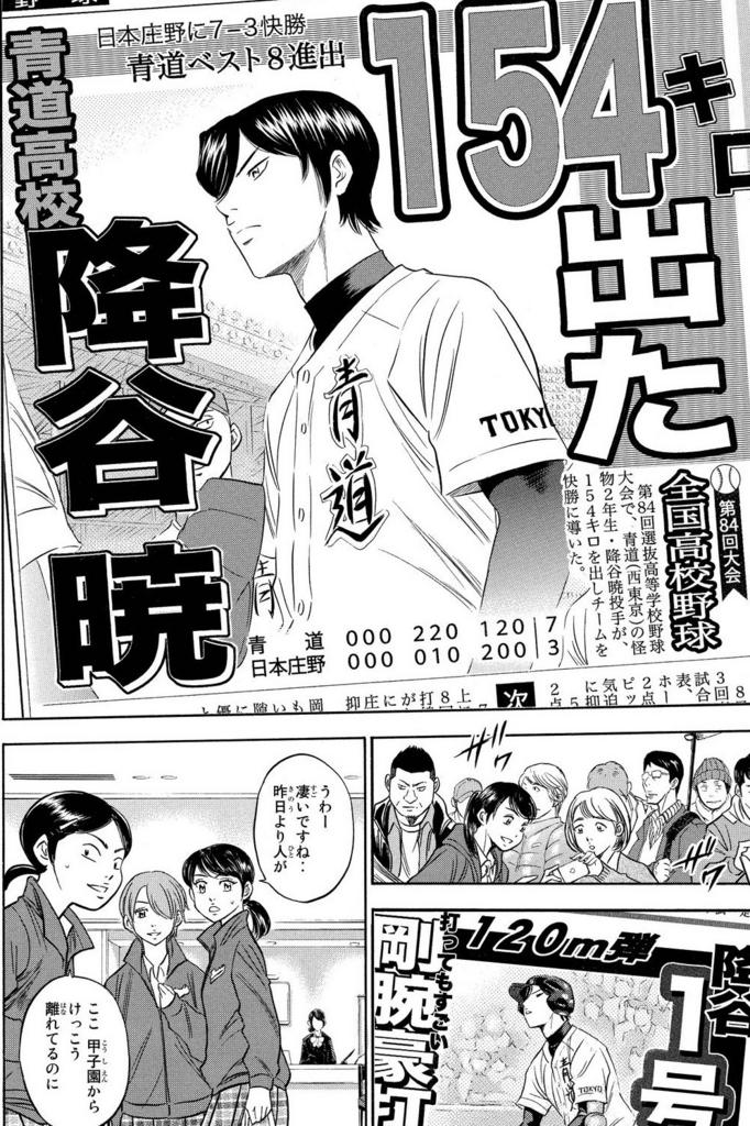 f:id:arimurasaji:20170220203358j:plain