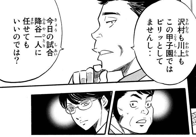 f:id:arimurasaji:20170220203950j:plain