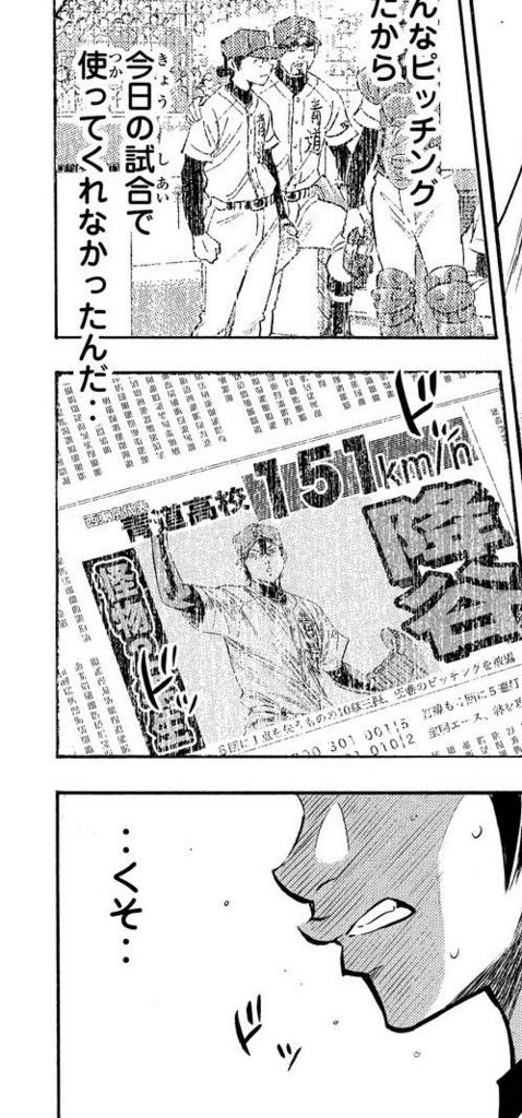 f:id:arimurasaji:20170220210302j:plain