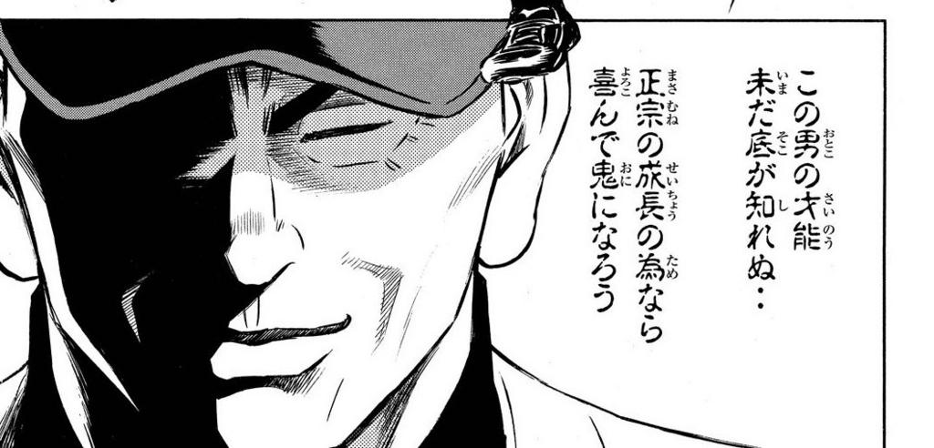 f:id:arimurasaji:20170220214132j:plain