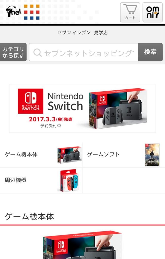 f:id:arimurasaji:20170223213903j:plain
