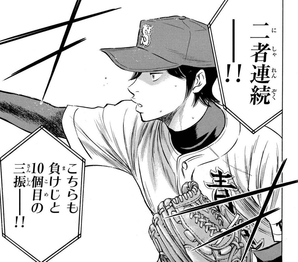 f:id:arimurasaji:20170225154516j:plain