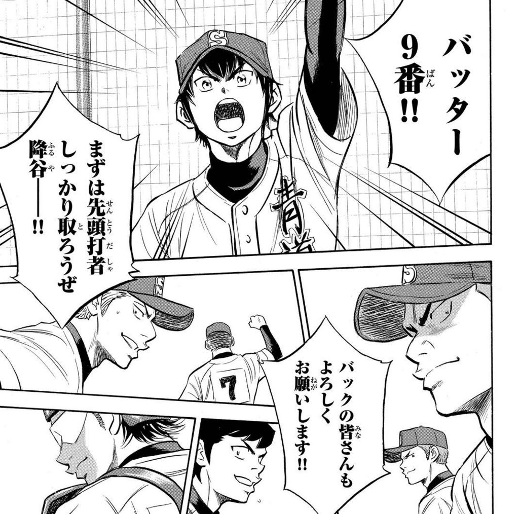f:id:arimurasaji:20170225163529j:plain