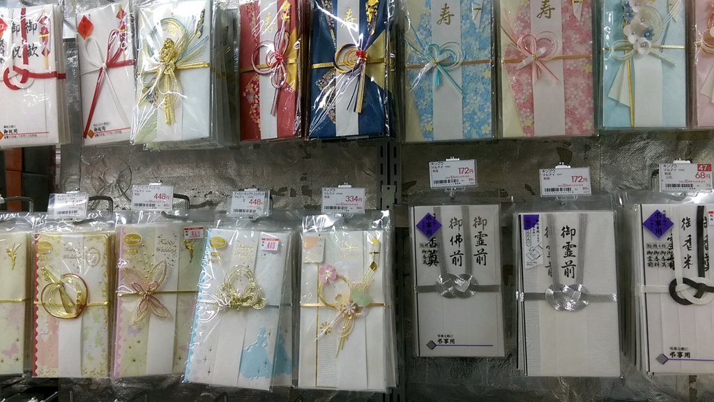 f:id:arimurasaji:20170304220214j:plain