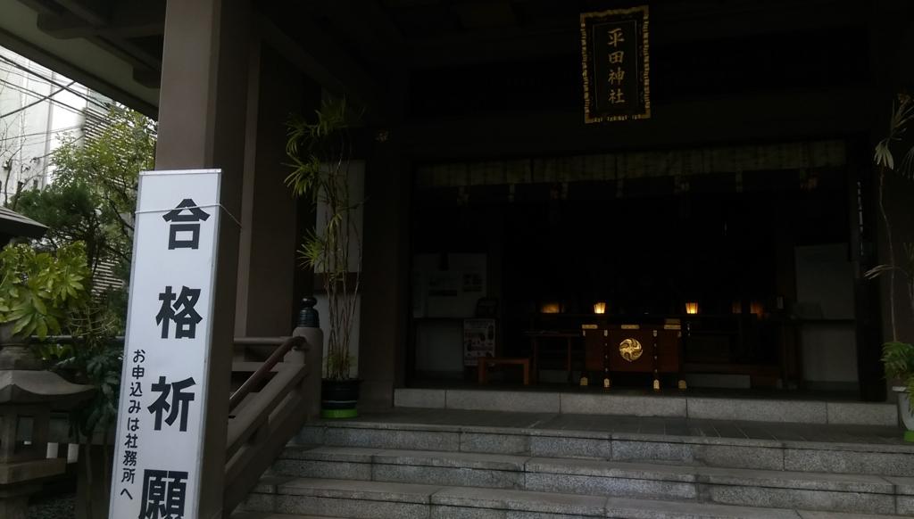f:id:arimurasaji:20170305205405j:plain