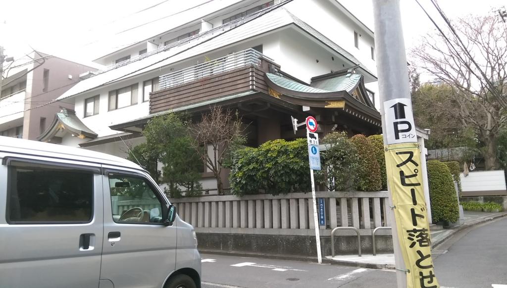 f:id:arimurasaji:20170305205451j:plain