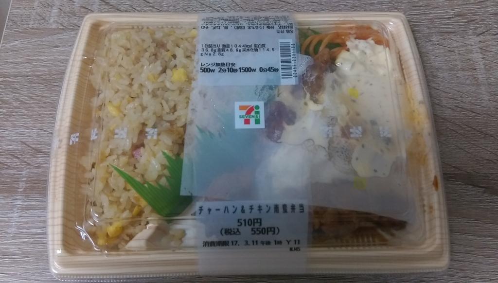 f:id:arimurasaji:20170310195412j:plain