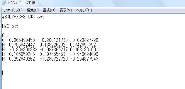 f:id:arimurasaji:20170313211307j:plain