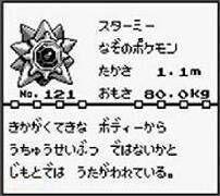 f:id:arimurasaji:20170314222213j:plain
