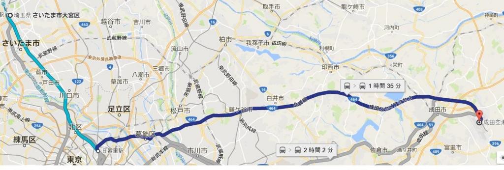 f:id:arimurasaji:20170315223125j:plain