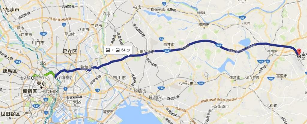 f:id:arimurasaji:20170316222211j:plain