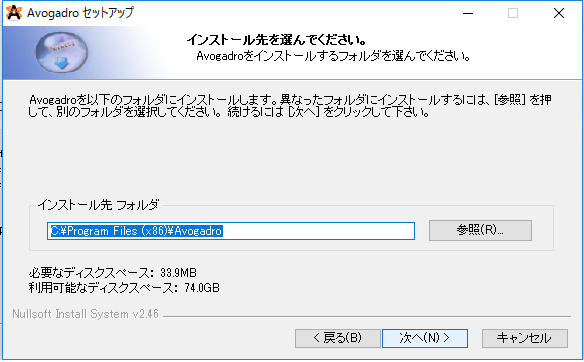 f:id:arimurasaji:20170320120553p:plain