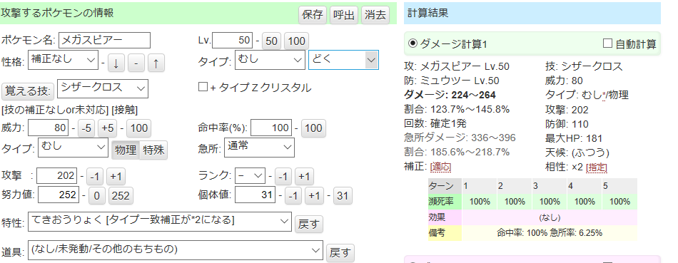 f:id:arimurasaji:20170321220111p:plain