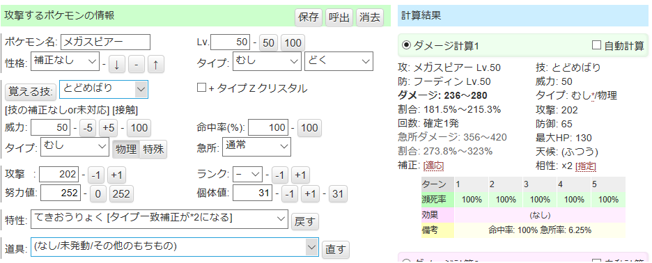 f:id:arimurasaji:20170321221306p:plain