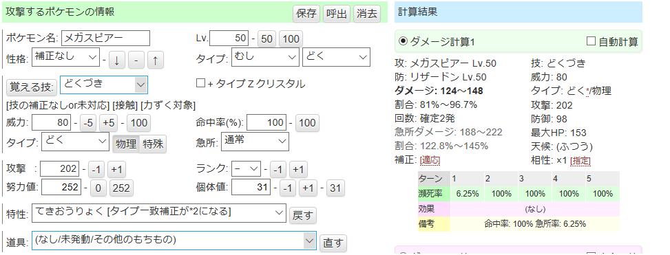 f:id:arimurasaji:20170321222022p:plain