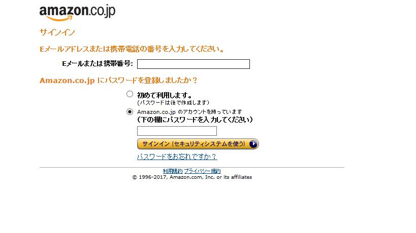 f:id:arimurasaji:20170325231831p:plain