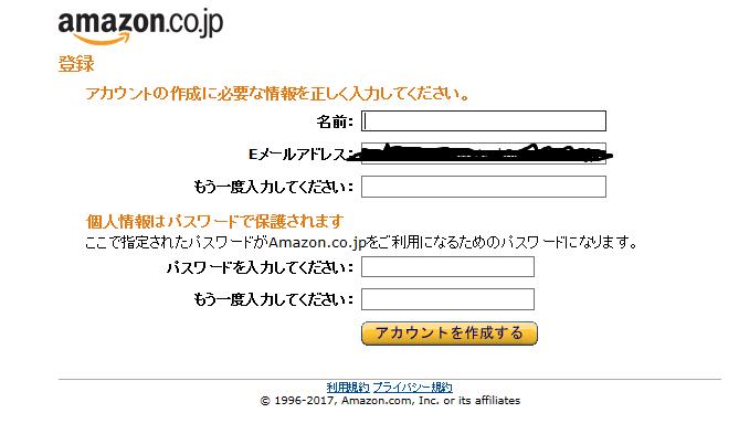 f:id:arimurasaji:20170325232612p:plain