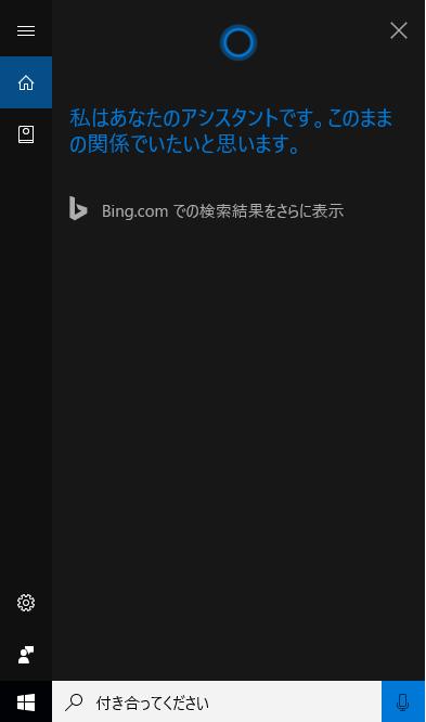 f:id:arimurasaji:20170328231200p:plain