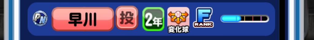 f:id:arimurasaji:20170402114758p:plain