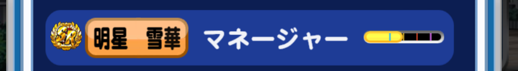 f:id:arimurasaji:20170402122457p:plain