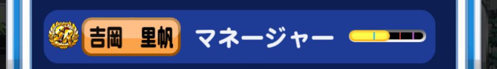 f:id:arimurasaji:20170402122504p:plain