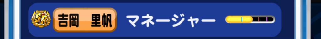 f:id:arimurasaji:20170402133356p:plain