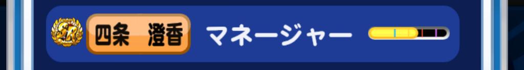 f:id:arimurasaji:20170402135146p:plain