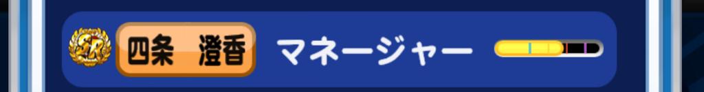f:id:arimurasaji:20170402135841p:plain