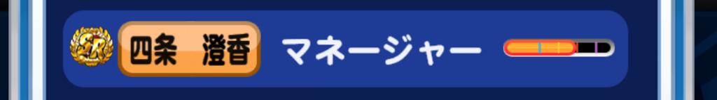 f:id:arimurasaji:20170402140750p:plain