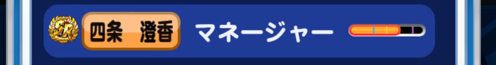 f:id:arimurasaji:20170402142027p:plain