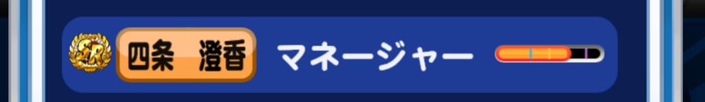 f:id:arimurasaji:20170402142728p:plain