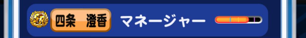 f:id:arimurasaji:20170402144222p:plain
