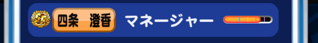 f:id:arimurasaji:20170402145432p:plain