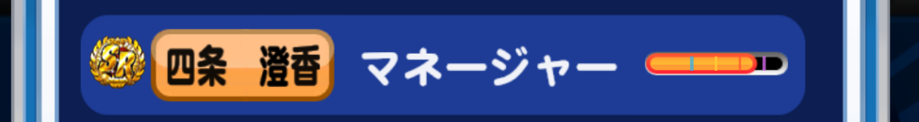 f:id:arimurasaji:20170402145828p:plain
