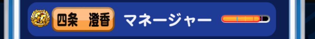 f:id:arimurasaji:20170402150316p:plain